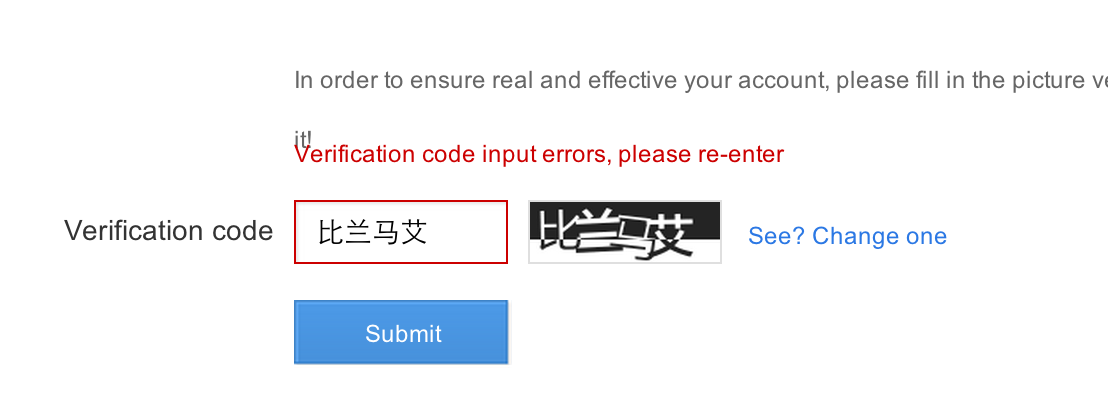 Mandarin-language CAPTCHA dialogue